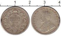 Изображение Монеты Азия Индия 1/4 рупии 1918 Серебро XF-