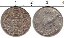 Изображение Монеты Индия 1/4 рупии 1919 Серебро XF- Георг V