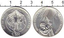 Изображение Монеты Европа Ватикан 500 лир 1994 Серебро UNC