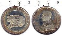 Изображение Монеты Европа Мальтийский орден 9 тари 1973 Серебро Proof-