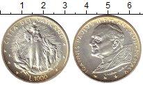 Изображение Монеты Ватикан 1000 лир 1995 Серебро UNC-