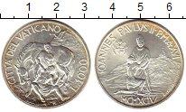 Изображение Монеты Ватикан 1000 лир 1994 Серебро UNC