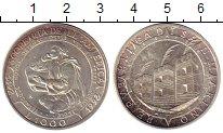 Изображение Монеты Сан-Марино 1000 лир 1992 Серебро UNC-