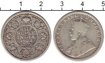 Изображение Монеты Азия Индия 1/2 рупии 1922 Серебро VF