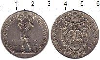 Изображение Монеты Ватикан 2 лиры 1932 Медно-никель UNC-