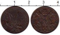 Изображение Монеты Ватикан 5 сентесим 1932 Бронза XF
