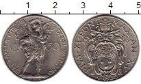 Изображение Монеты Ватикан 50 сентесим 1936 Медно-никель UNC-