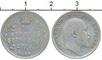 Изображение Монеты Азия Индия 1/4 рупии 1905 Серебро VF