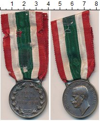 Изображение Монеты Италия Медаль 1918 Бронза XF
