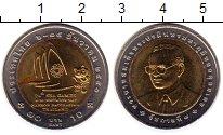 Изображение Монеты Таиланд 10 бат 2007 Биметалл UNC-