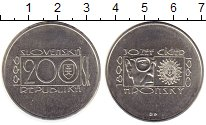 Изображение Монеты Европа Словакия 200 крон 1996 Серебро UNC
