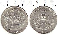 Изображение Монеты Африка Биафра 1 фунт 1969 Серебро UNC-