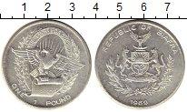 Изображение Монеты Биафра 1 фунт 1969 Серебро UNC-