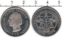 Изображение Монеты Хатт-Ривер 50 центов 1978 Медно-никель UNC