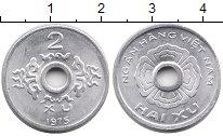 Изображение Монеты Азия Вьетнам 2 ксу 1975 Алюминий UNC-