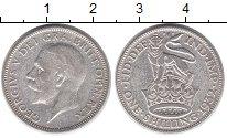 Изображение Монеты Европа Великобритания 1 шиллинг 1932 Серебро XF-