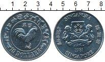 Изображение Монеты Азия Сингапур 10 долларов 1981 Медно-никель UNC