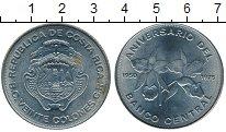 Изображение Монеты Северная Америка Коста-Рика 20 колон 1975 Медно-никель UNC-