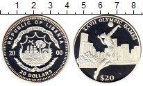 Изображение Монеты Африка Либерия 20 долларов 2000 Серебро Proof-