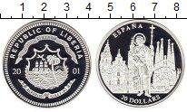 Изображение Монеты Либерия 20 долларов 2001 Серебро Proof Испания