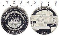 Изображение Монеты Либерия 20 долларов 2000 Серебро Proof- Хельсинки