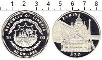 Изображение Монеты Африка Либерия 20 долларов 2000 Серебро Proof