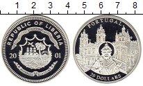 Изображение Монеты Либерия 20 долларов 2001 Серебро Proof Португалия