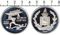 Изображение Монеты Монголия 250 тугриков 1994 Серебро Proof