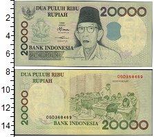 Изображение Банкноты Индонезия 20000 рупий 1998  UNC
