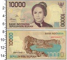 Изображение Банкноты Индонезия 10000 рупий 1999  UNC