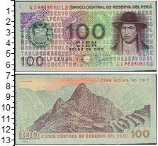 Изображение Банкноты Перу 100 соль 1976  UNC