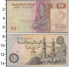 Изображение Банкноты Египет 50 пиастров 0  UNC