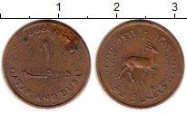 Изображение Монеты Катар Катар и Дубаи 1 дирхам 1966 Бронза XF
