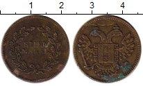 Изображение Монеты Германия Жетон 0 Медь XF