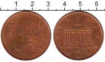 Изображение Монеты Германия 1 1/2 евро 1997 Бронза XF