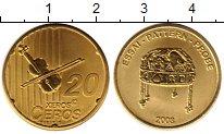 Изображение Монеты Венгрия 20 евроцентов 2008 Латунь UNC