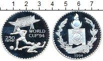 Изображение Монеты Монголия 250 тугриков 1994 Серебро Proof-