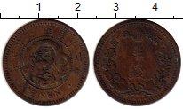 Изображение Монеты Азия Япония 1/2 сен 1879 Медь XF-