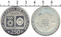 Изображение Монеты Европа Югославия 250 динар 1984 Серебро Proof-