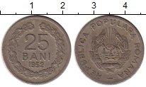 Изображение Монеты Европа Румыния 25 бани 1952 Медно-никель XF