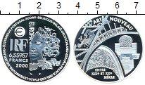 Изображение Монеты Франция 6,55957 франка 2000 Серебро Proof