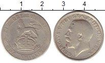 Изображение Монеты Великобритания 1 шиллинг 1916 Серебро VF