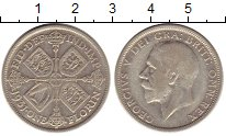 Изображение Монеты Великобритания 1 флорин 1931 Серебро XF-