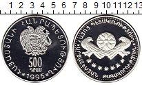 Изображение Монеты Армения 500 драм 1995 Серебро Proof