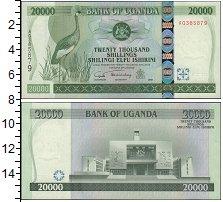 Изображение Банкноты Уганда 20000 шиллингов 2002  UNC