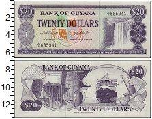 Изображение Банкноты Гайана 20 долларов 0  UNC