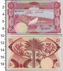 Изображение Банкноты Южная Аравия 5 динар 1965  UNC-