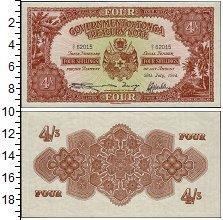 Изображение Банкноты Тонга 4 шиллинга 1964  UNC