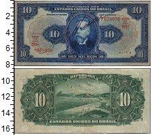 Изображение Банкноты Бразилия 10 рейс 1925  VF