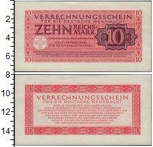 Изображение Банкноты Третий Рейх 10 марок 1944  UNC-